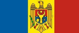 Капли Bactefort от паразитов в Молдове